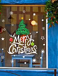 Недорогие -Животные / Натюрморт / ботанический Наклейки Простые наклейки / 3D наклейки Декоративные наклейки на стены / Наклейки на холодильник Украшение дома Наклейка на стену Стена / Стекло / ванной комнаты