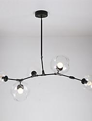 cheap -CXYlight 5-Light Mini Style Pendant Light Metal Glass Painted Finishes Rustic / Lodge / Vintage / Retro 110-120V / 220-240V
