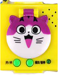 cheap -Toys Toys Toys Novelty Smart intelligent Plastic Boys' Girls' Pieces