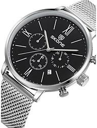 cheap -Men's Fashion Watch Quartz Silver 30 m Water Resistant / Water Proof Calendar / date / day Analog Luxury - White Black