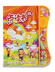 cheap -Toys Toys Toys Novelty Plastic Boys' Girls' Pieces