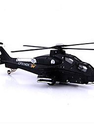 cheap -Model Building Kit Fighter Aircraft Helicopter Retractable Classic & Timeless Chic & Modern Boys' Girls' Toy Gift / Metal