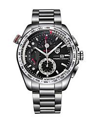 cheap -Men's Sport Watch Quartz White 30 m Analog - Digital Vintage - White Black