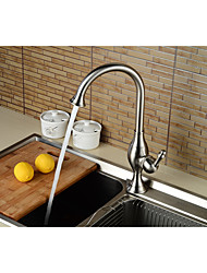 cheap -Bathroom Sink Faucet - Rotatable Nickel Brushed Centerset Single Handle One HoleBath Taps / Brass