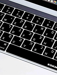 cheap -XSKN® Hebrew Silicone Keyboard Skin and Touchbar Protector for 2016 Newest MacBook Pro 13.3/15.4 with Touch Bar Retina Display  (US/EU Layout)