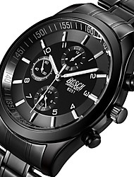 cheap -BOSCK Men's Military Watch Wrist Watch Aviation Watch Quartz Charm Luminous Noctilucent Cool Analog Black Rose Gray / Two Years / Stainless Steel / Stainless Steel