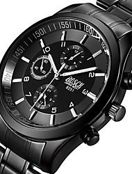 Недорогие -BOSCK Муж. Армейские часы Наручные часы Авиационные часы Кварцевый Нержавеющая сталь Черный 50 m Светящийся Фосфоресцирующий Cool Аналоговый Кулоны На каждый день Мода - Черный Серый Розовый