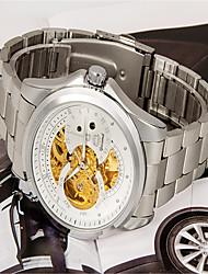 cheap -Men's Fashion Watch Quartz Silver Analog Casual - Black / Gold Silvery / White Gold / White