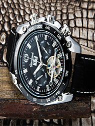Недорогие -Муж. Модные часы Кварцевый Кожа Черный Аналоговый На каждый день - Белый Черный