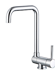 cheap -Contemporary Pull-out/­Pull-down Centerset Rotatable Ceramic Valve Single Handle One Hole Chrome, Kitchen faucet