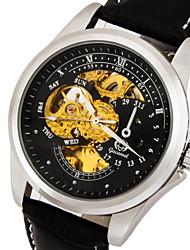 cheap -Men's Fashion Watch Quartz Leather Black Analog Casual - Silvery / White Gold / White Black / Silver
