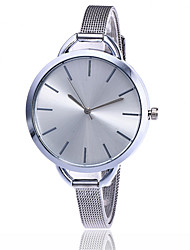 cheap -Women's Wrist Watch Quartz Silver / Gold Casual Watch Cool Analog Ladies Casual Fashion - Silver Golden