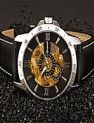 Недорогие -Муж. Модные часы Кварцевый Кожа Черный Аналоговый На каждый день - Золото / Белый Черный / Серебристый Белый / Серебристый