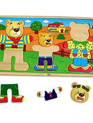 cheap -Jigsaw Puzzles Jigsaw Puzzle Building Blocks DIY Toys Square 1
