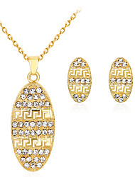 cheap -Women's Jewelry Set Ladies Classic Fashion Rhinestone Gold Plated Earrings Jewelry Gold For Party Gift Daily Office & Career
