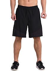 abordables -Vansydical® Homme Des sports Exercice & Fitness Séchage rapide Mode