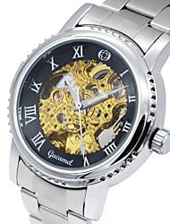 cheap -Men's Fashion Watch Quartz Stainless Steel Silver Analog Casual - Black / Gold Silvery / White Gold / White