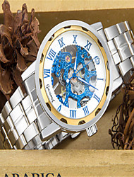 cheap -Men's Fashion Watch Quartz Stainless Steel Silver Analog Casual - Black / Blue White / Blue Gold / White