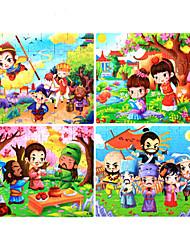 cheap -1 pcs Jigsaw Puzzle Fun Classic Kid's Adults' Toy Gift