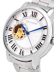 cheap -Men's Fashion Watch Quartz Stainless Steel Silver Analog Casual - Silvery / White Gold / White Black / Silver