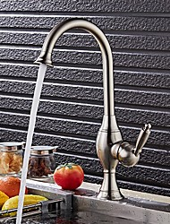 cheap -Kitchen faucet - Contemporary / Art Deco / Retro / Modern Nickel Brushed Standard Spout Vessel / Single Handle One Hole