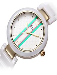 cheap -Women's Fashion Watch Quartz Ceramic White Analog White