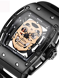 cheap -Couple's Sport Watch Skeleton Watch Military Watch Japanese Silicone Rubber Black / Blue / Red Water Resistant / Waterproof Creative Noctilucent Analog Charm Luxury Vintage Casual Skull - Dark Blue