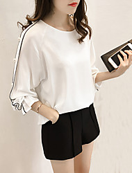 cheap -Women's Holiday Going out Weekend Sophisticated Plus Size Blouse - Solid Colored White