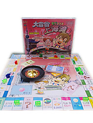 cheap -Board Game Monopoly Game Plastic Kid's Adults' Unisex Toy Gift