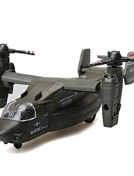 Недорогие -Наборы для моделирования Летательный аппарат Рыбки Eagle моделирование пластик для Детские