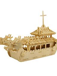 cheap -3D Puzzle Model Building Kit Ship Fun Wood 1 pcs Classic Kid's Toy Gift