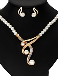 cheap -Women's Pearl Jewelry Set Earrings Y Necklace Victorian Ladies Luxury Ribbons Elegant everyday Earrings Jewelry Gold For Wedding Party Anniversary Gift Casual Masquerade