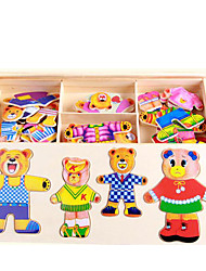 cheap -1 pcs Jigsaw Puzzle DIY Wooden Classic Kid's Toy Gift