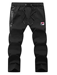 cheap -Men's Sports Running Quick Dry Compression Black Dark Grey