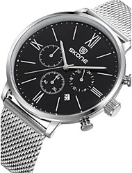 cheap -Men's Fashion Watch Quartz Analog White Black / Stainless Steel / Stainless Steel