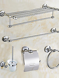 cheap -Bathroom Accessory Set Brass 5pcs - Hotel bath Toilet Paper Holders / tower bar / tower ring