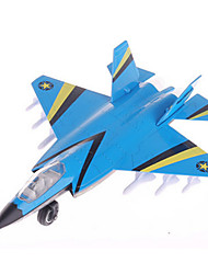 cheap -Model Building Kit Pull Back Vehicle Military Vehicle Plane / Aircraft Fighter Aircraft Train Unisex Toy Gift / Metal