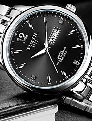Недорогие -Муж. Наручные часы Кварцевый Серебристый металл Повседневные часы Аналоговый На каждый день Мода - Черный Коричневый Синий