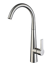 cheap -Kitchen faucet Nickel Brushed Centerset Modern Contemporary Taps High Arc