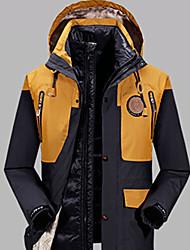cheap -Men's Hiking Jacket Winter Outdoor Thermal / Warm Down Lining Camping / Hiking Hunting Climbing Grey / Dark Navy