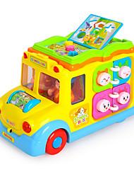 Недорогие -HUILE TOYS Обучающая игрушка Автобус Пластик для Детские
