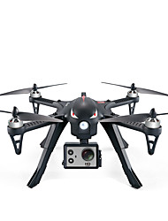 cheap -RC Drone MJX B3 4 Channel 6 Axis 2.4G RC Quadcopter 360°Rolling / With Camera RC Quadcopter / Remote Controller / Transmmitter / 1 Operation Manual