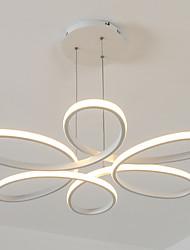 abordables -UMEI™ Lampe suspendue Lumière d'ambiance Blanc Aluminium Le Gel de Silice Intensité Réglable, Dimmable avec télécommande 90-240V Blanc Crème / Blanc
