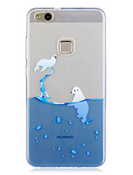 cheap -Case For Huawei P10 Lite / P10 / Huawei Translucent / Pattern Back Cover Playing with Apple Logo Soft TPU