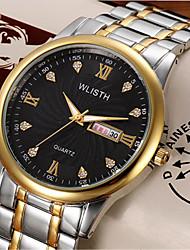 Недорогие -Муж. Модные часы Наручные часы Кварцевый Серебристый металл / Золотистый Аналоговый На каждый день - Белый Черный