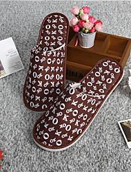 cheap -Men's Women's Disposable Slippers for Travel SPA Hotel Portable Folding Slippers