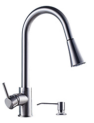 cheap -Kitchen faucet Pull-out / ­Pull-down / Tall / ­High Arc Centerset Contemporary Kitchen Taps / Brass