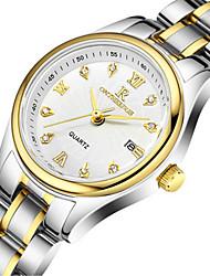cheap -Women's Fashion Watch Quartz Silver / Gold 30 m Water Resistant / Waterproof Calendar / date / day Analog Ladies - Silvery / White Gold / White Black / Silver