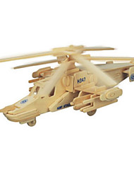 cheap -3D Puzzle Metal Puzzle Model Building Kit Plane / Aircraft DIY Natural Wood Classic Kid's Adults' Unisex Toy Gift