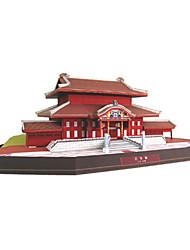 cheap -3D Puzzle Paper Model Model Building Kit Famous buildings DIY Hard Card Paper Classic Kid's Unisex Boys' Toy Gift